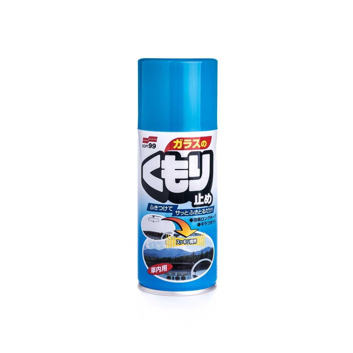 Imskyddsmedel Soft99 Anti-Fog Spray, 180 ml