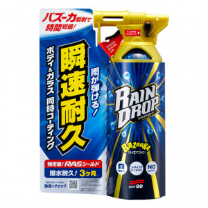 Snabbförsegling Soft99 Rain Drop, 300 ml