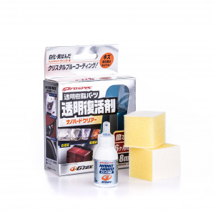 Muovipinnoite Soft99 Nano Hard Clear, 8 ml
