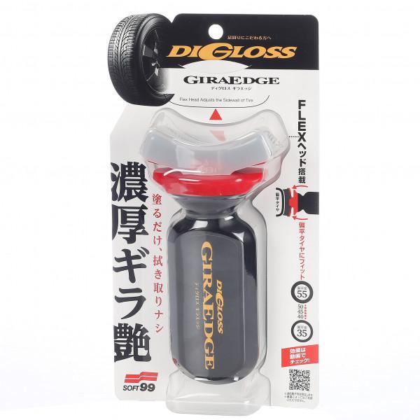 Rengaskiilloke Soft99 DiGloss GIRA EDGE, 70 ml